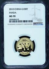 2010 China 100 Yuan Panda 1/4 oz .999 Gold Coin - NGC MS 70