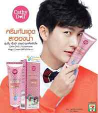 Cathy-Doll-BB-Cream-L-Glutathione-SPF50-PA+++ Sunscreen-Whitening-Lotion-60-ml