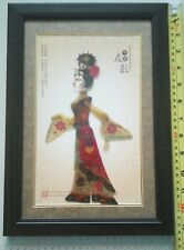 Chinese Shadow Play Wall Hanging Frame with Box #2