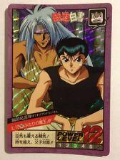 Yu Yu Hakusho Super battle Power Level Prism 137
