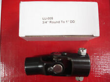 """1"""" DD - 3/4"""" round steering universal joint u joint new"""