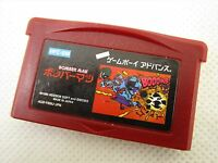 Game Boy Advance BOMBERMAN Famicom mini Nintendo Cartridge Only gbac