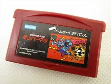 Game Boy Advance BOMBERMAN Famicom mini Nintendo Video Game Cartridge Only gbac