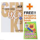 genki 1 Hiragana Katakana Textbook Learn Japanese Book School Workbook JLPT N5
