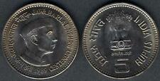INDIA 5 Rupees 1989B Ann. Nehru's Birth UNC
