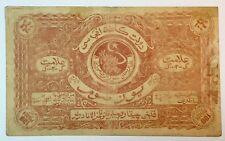 RUSSIA CENTRAL ASIA BUKHARA SOVIET 100 RUBLES 1922 UZBEKISTAN CURRENCY, No-798!