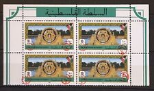 PALESTINE AUTHORITY 1995 BLOK WITH RED OVERPRINT RARELY  ONLY FEW KNOWN !!
