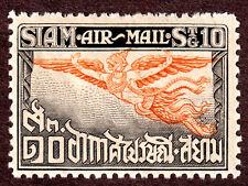 Thailand C11 10s  ,Air Mail