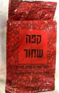Roasted and ground turkish coffee 1 kg free shipping kosher