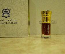Oud Oil Sioufi - 50 years Indian Oud OIL ABDUL SAMAD ALQURASHI .25 TUOLA. 3 ML