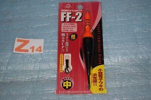 Galleggiante di Pesca Per Diodo Elettrico FUJI FF-2 Nero/Arancione Nuovo