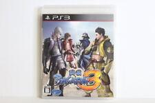 Sengoku BASARA 3 PS3 PlayStation 3 Japan Import US Seller SHIP FAST