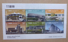 2016 HONG KONG PUBLIC ARCHITECTURE 6 STAMP SHEETLET