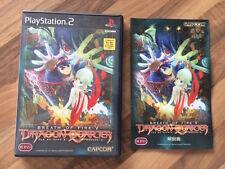 PS2:   BREATH OF FIRE V DRAGON QUARTER      JAP