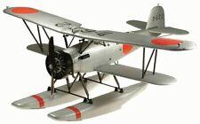 DOYUSHA 1/32 Imperial Japanese Navy ninety-three formula Water intermediate