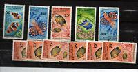 Côte française des Somalis poste aérienne 11 timbres avec multiples
