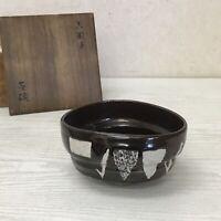 Y1616 CHAWAN Seto-ware Koseto signed box Japanese bowl pottery tea ceremony
