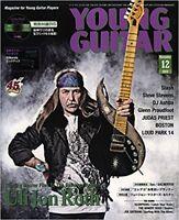 YOUNG GUITAR 2014 December 12 Music Magazine Japan Book Uli Jon Roth