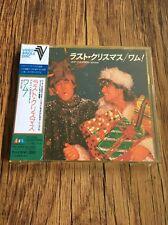 ❣RARE❣SEALED JAPANESE CDV•Last Christmas~Wham! (George Michael)