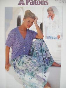 Ladies LACY SUMMER CARDIGAN KNITTING PATTERN DK 32 - 42in long short sleeve 5131