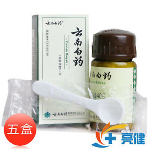 5 Bottles Authentic YNBY Baiyao Powder Stops Bleeding Disperses Blood Stasis