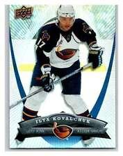 (HCW) 2008-09 Upper Deck McDonald's #3 Ilya Kovalchuk Thrashers NHL Mint