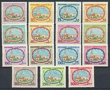 Kuwait 1981 Sief Palace SG 896-914 MNH