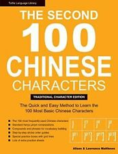 The Second 100 Chinese Characters: The Quick and Easy Method to Learn the...