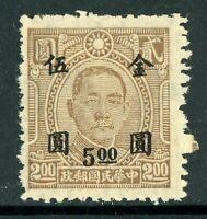 China 1949 Republic $5.00/$2.00 Gold Yuan Scott # 868 Mint W961