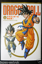 "JAPAN Dragon Ball Book: Chouzenshuu vol.1 ""Story & World guide"""