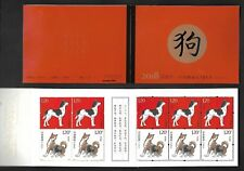 China 2018-1 New Year of Dog Stamp Booklet Zodiac Animal SB-55  四轮 狗小本