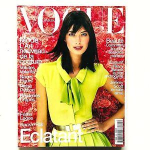 Vogue Paris Francia n. 805 mars 2000 Rhea Durham Art Nouveau Nick Cave