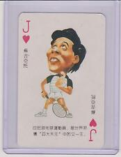 SUPER RARE 1989 CHEN CHINESE ICUK SUGIARTO BADMINTON CARD ~ INDONESIA
