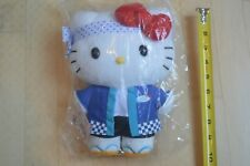 "New 10"" Hello Kitty Plush Stuffed Animal Toy Sushi Chef Doll AFC 30thAnniversary"
