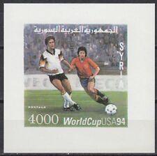 Syrien Syria 1963 ** Bl.80 Fußball Football Sport Worldcup USA