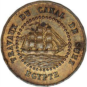 Egypt (Suez Canal) 1865 50 Centimes EF, MUCH UNDERLYING LUSTER