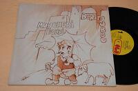 BENITO URGU LP 1°ST ORIG 1978 NM ! MONCHERI FONNI-AUDIOFILI NEAR MINT NM !!!!!!!