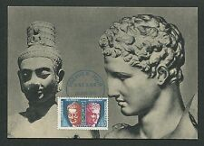 FRANCE MK 1965 UNESCO BUDDHA HERMES MAXIMUMKARTE CARTE MAXIMUM CARD MC CM d6741