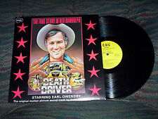 vinyl lp  DEATH DRIVER movie sound track by Arthur & Clay Smith EARL OWENSBY