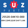 25520-04K10-000 Suzuki Arm comp,gear shift link 2552004K10000, New Genuine OEM P