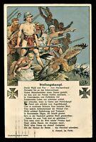 WWI German Empire Picture Postcard Germany Trench Warfare Patriotic War Memorial