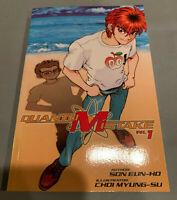 Quantum Mistake #1 - Son Eun-Ho English ADV Manga Book Graphic Novel - NICE!