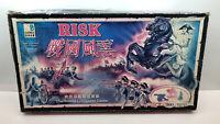 Risk MB games 1995 Hasbro Vintage