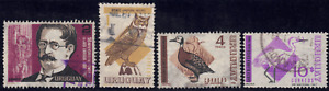 1967-70 Uruguay SC#  747-756 - F - Owl- Birds - 4 Different Stamps - Used
