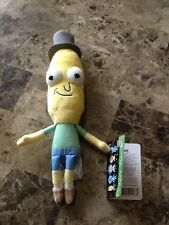 FUNKO RICK AND MORTY MR. POOPY BUTTHOLE PLUSH VHTF