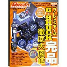 Premium G-Shock Perfect Illustrated Encyclopedia Book