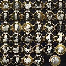 34 St. Komplett-Set verschiedene Kamasutra-Motive 6 Euro Münzen Sex Euro