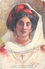 Corfu Turkey Woman Gold Jewelry Antique Postcard J74814