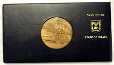 1892-1992 100th Anniversary 1st Railway ISRAEL State Medal 140 gr BRONZE w/ FDC