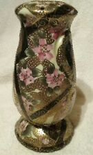 Vintage 1911-1921 Nippon Porcelain China Gold Moriage Bead Jeweled Hatpin Holder